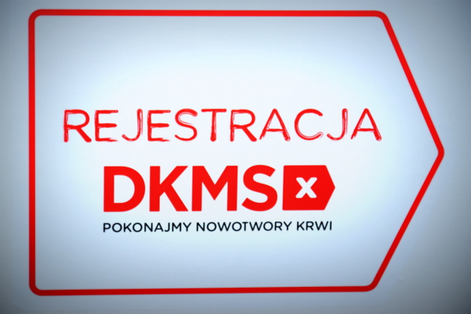 DKMS 2